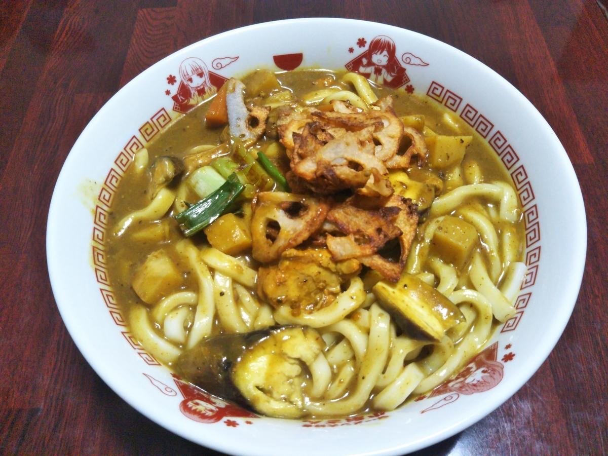 f:id:shirokuma-spice:20210413013445j:plain