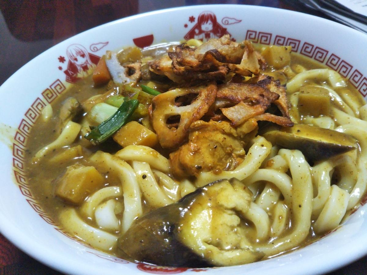 f:id:shirokuma-spice:20210413013456j:plain