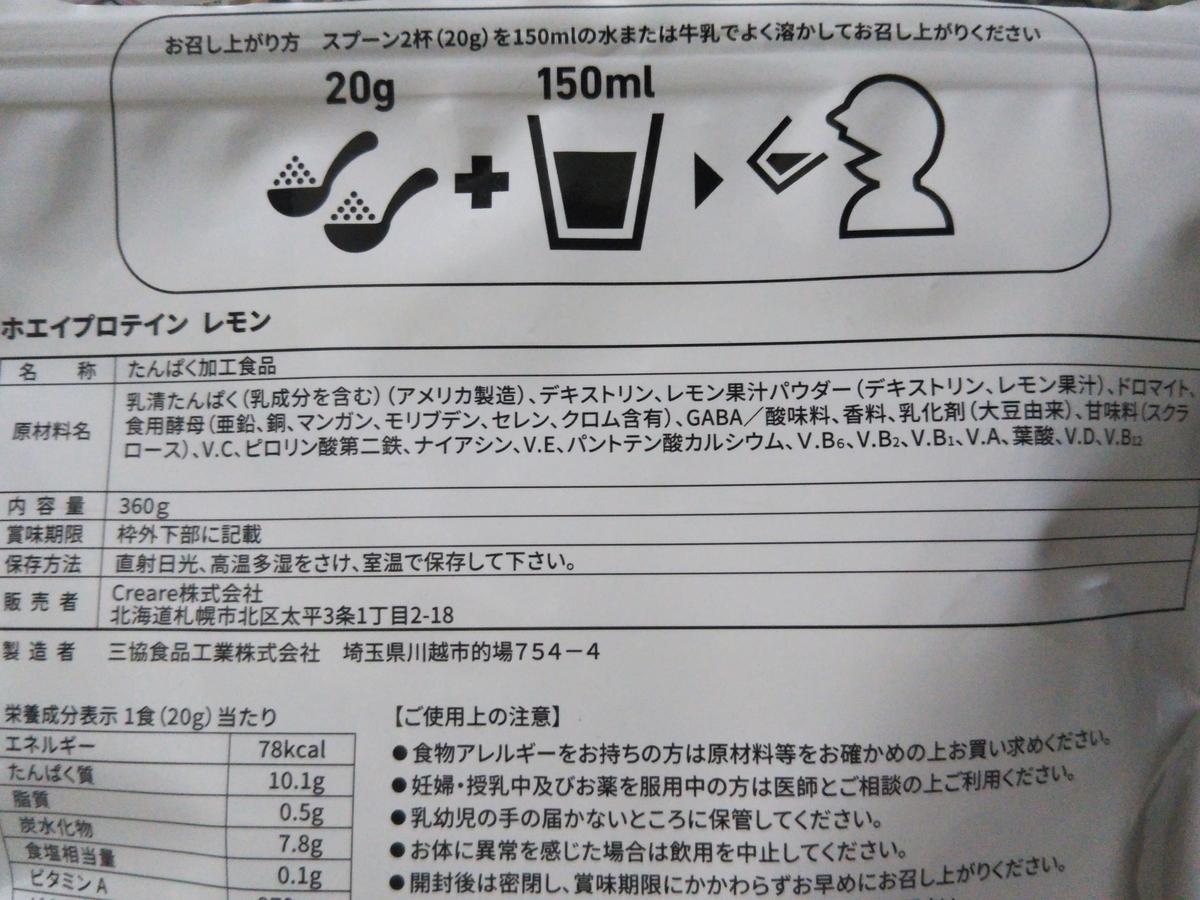 f:id:shirokuma-spice:20210525230212j:plain