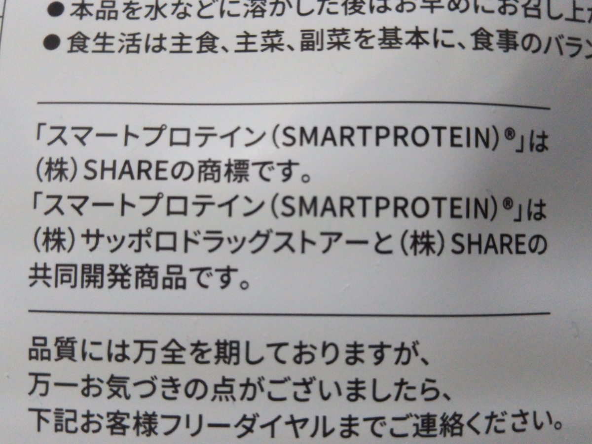 f:id:shirokuma-spice:20210525230406j:plain