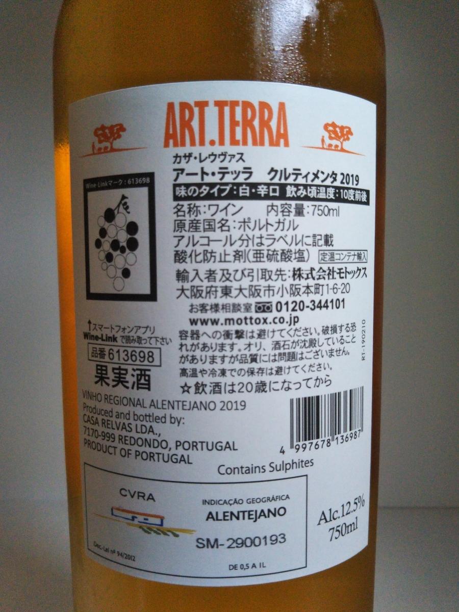 f:id:shirokuma-spice:20210618012713j:plain