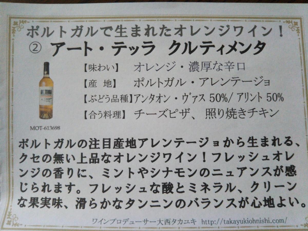 f:id:shirokuma-spice:20210618012819j:plain