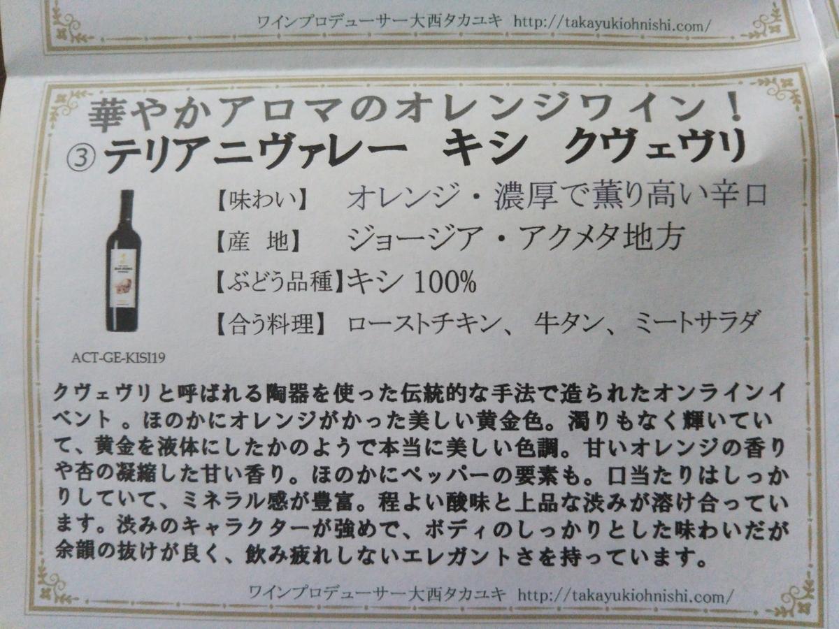 f:id:shirokuma-spice:20210618013052j:plain