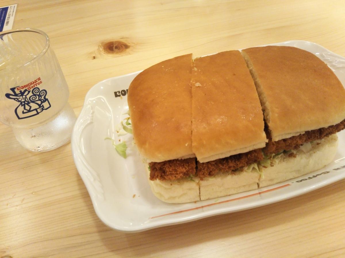 f:id:shirokuma-spice:20210618013323j:plain