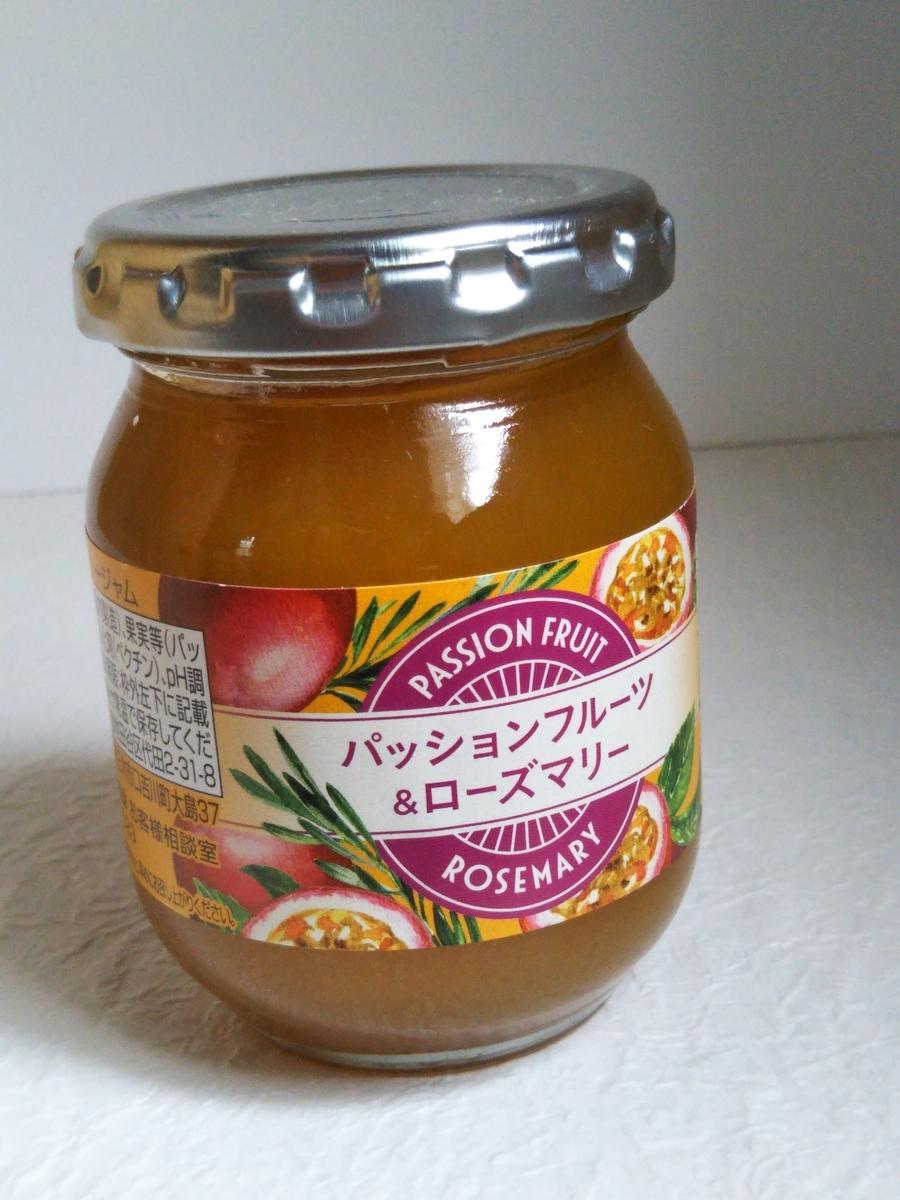 f:id:shirokuma-spice:20210618013442j:plain