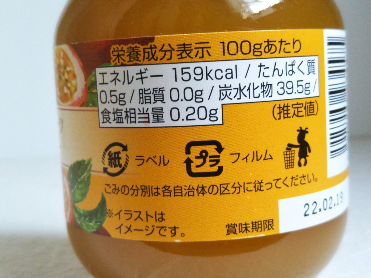 f:id:shirokuma-spice:20210618013453j:plain