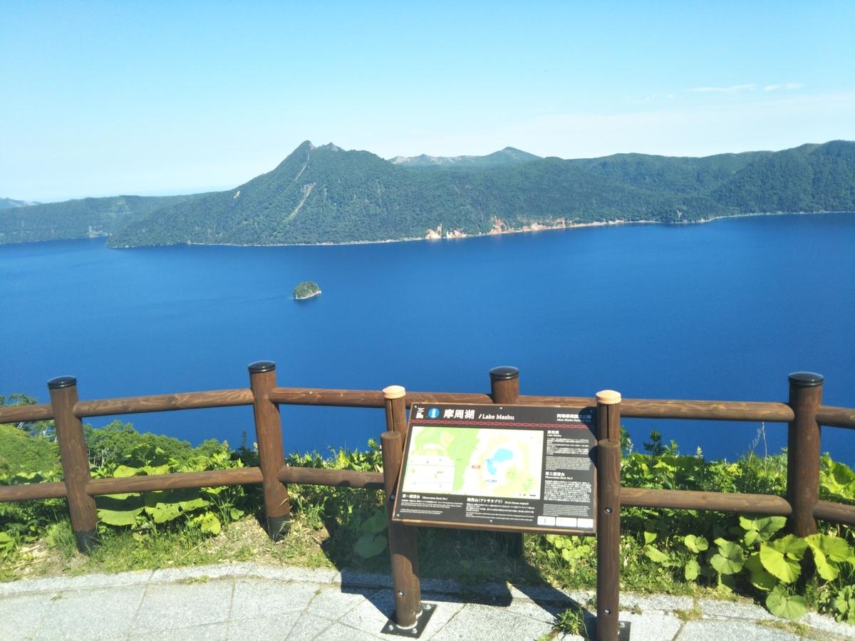 f:id:shirokuma-spice:20210626165909j:plain