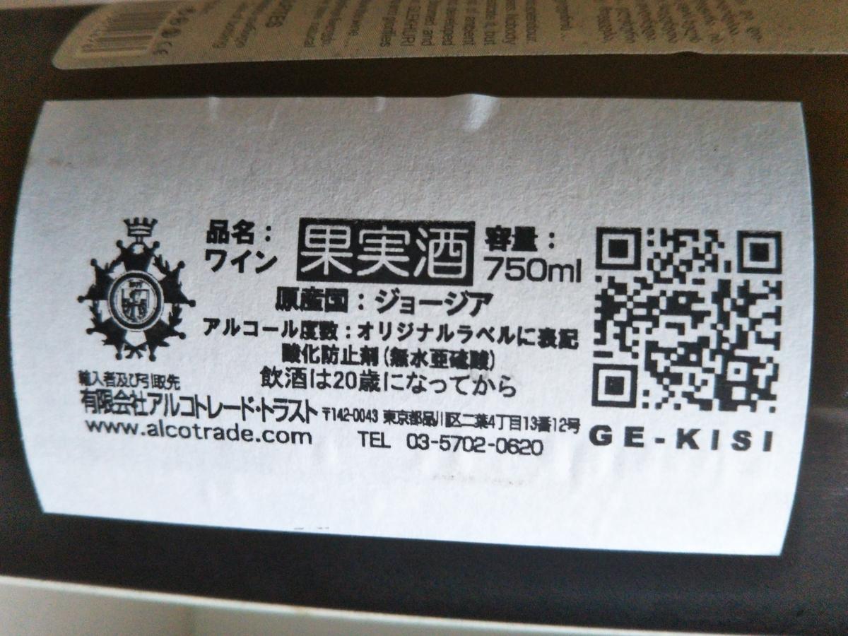 f:id:shirokuma-spice:20210627004616j:plain