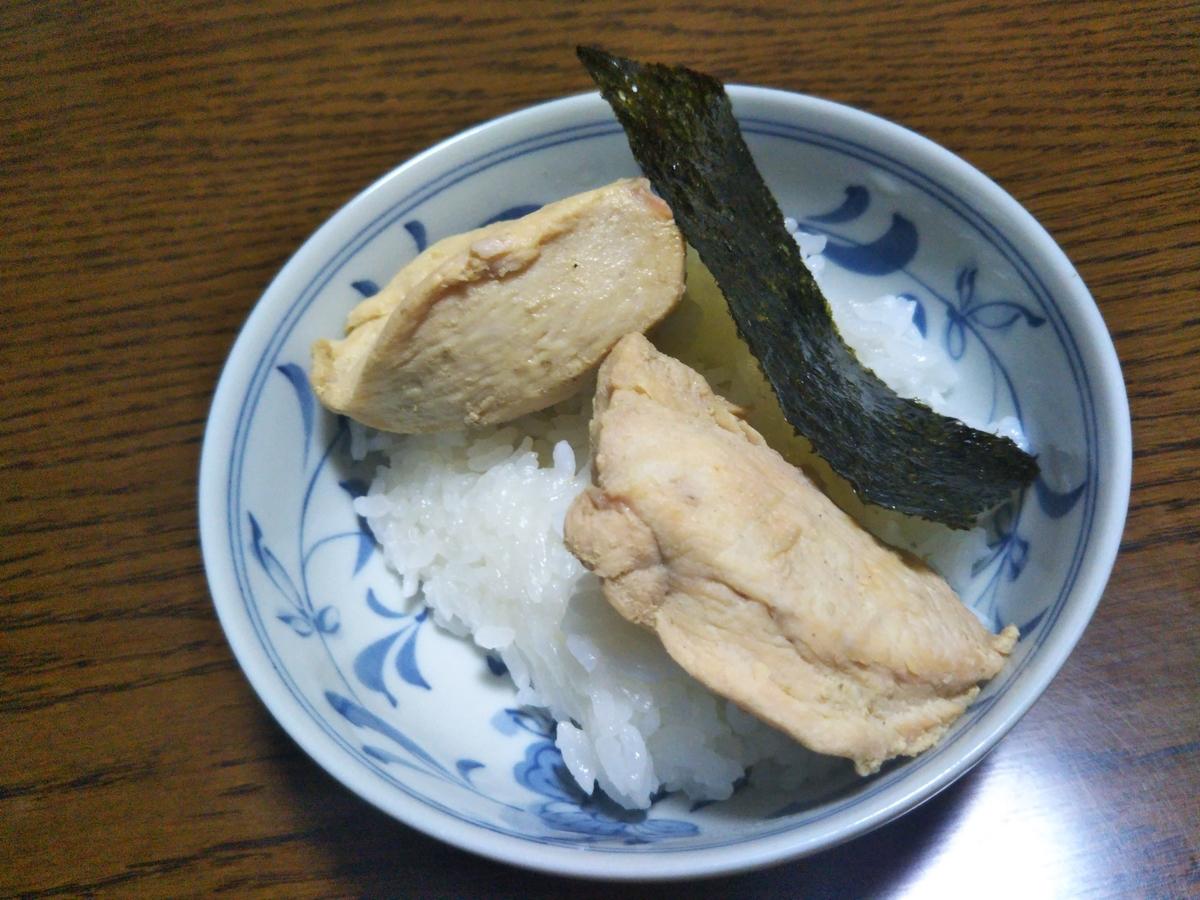 f:id:shirokuma-spice:20210719222639j:plain