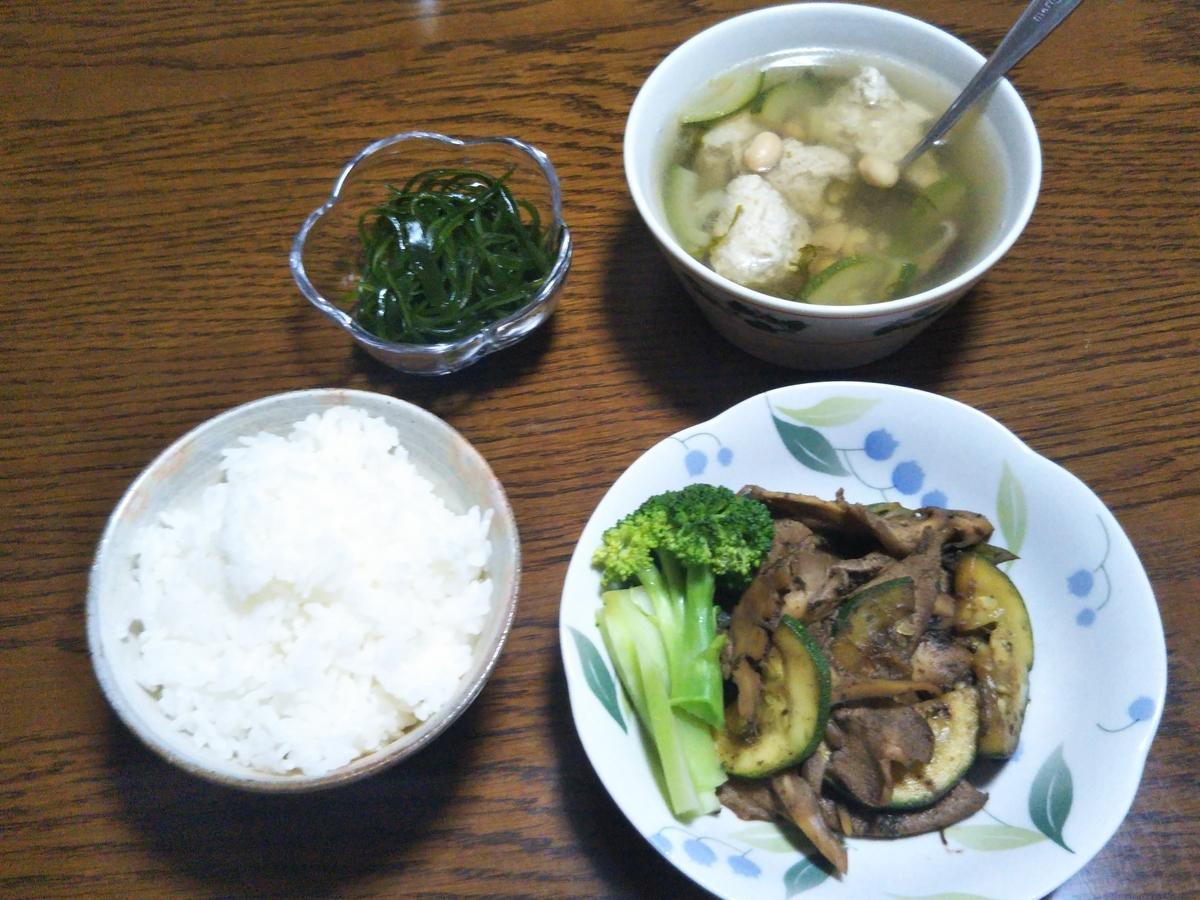 f:id:shirokuma-spice:20210721135206j:plain