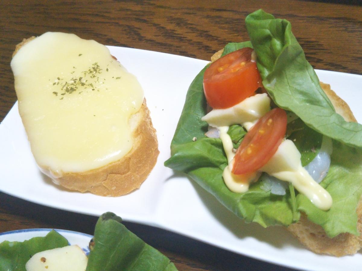 f:id:shirokuma-spice:20210922210911j:plain
