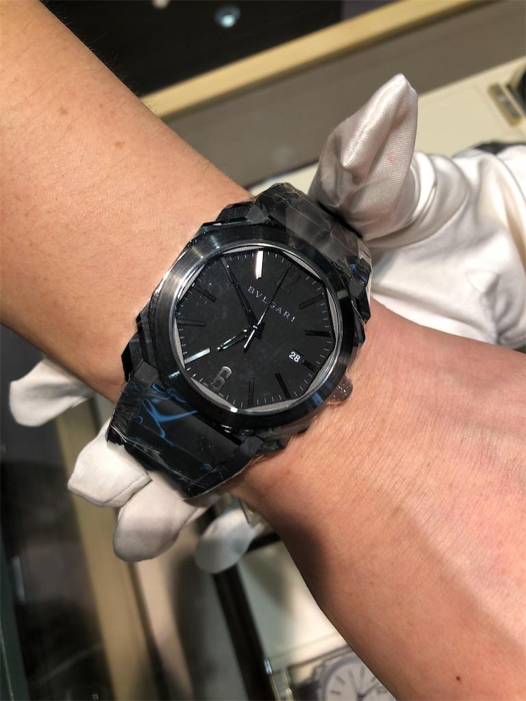 f:id:shirokuma-watch:20190706170434j:image