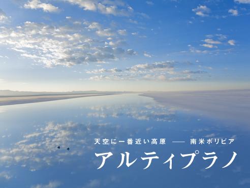 f:id:shirokuma-watch:20190920150453p:plain