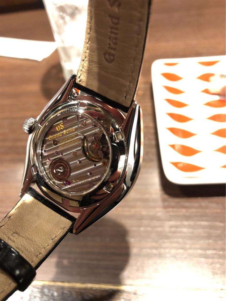 f:id:shirokuma-watch:20200305235451j:image