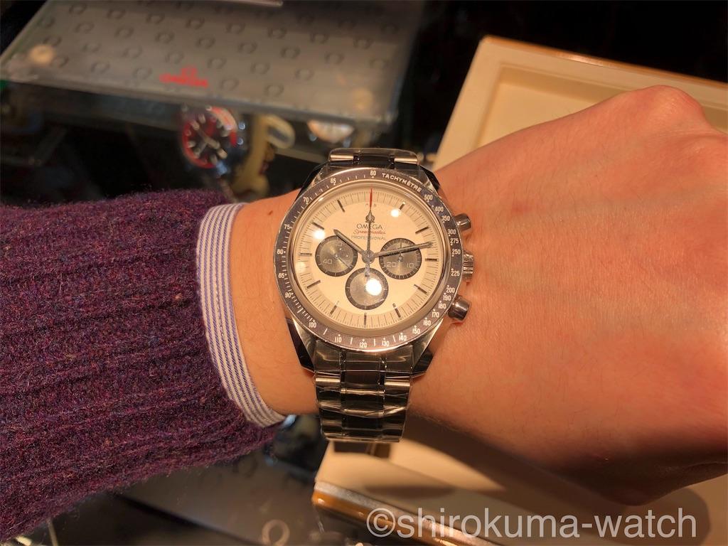 f:id:shirokuma-watch:20200501122010j:image