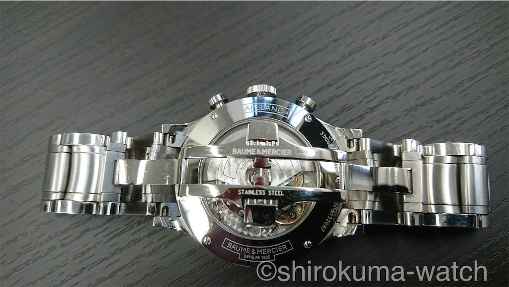f:id:shirokuma-watch:20200508142021j:image