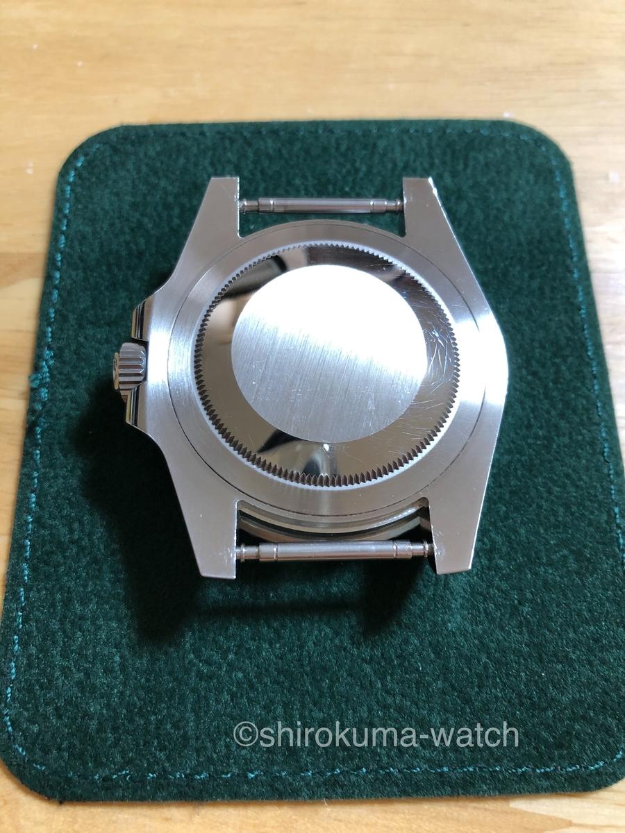 f:id:shirokuma-watch:20200525180458j:plain