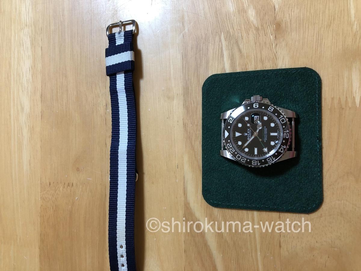 f:id:shirokuma-watch:20200525180517j:plain