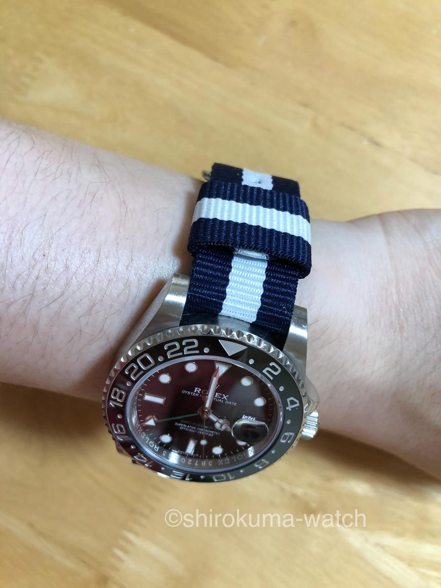 f:id:shirokuma-watch:20200525180928j:plain