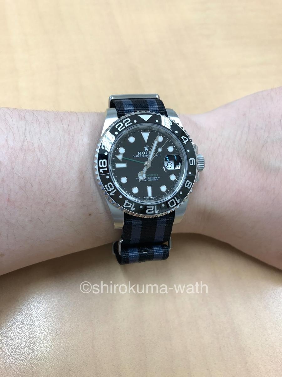 f:id:shirokuma-watch:20200528194851j:plain