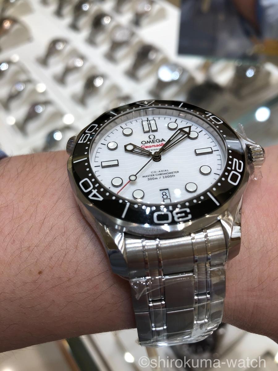 f:id:shirokuma-watch:20200614174357j:plain