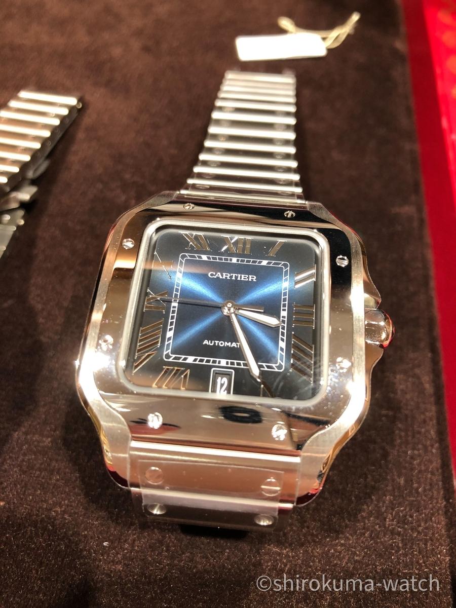 f:id:shirokuma-watch:20200718163215j:plain
