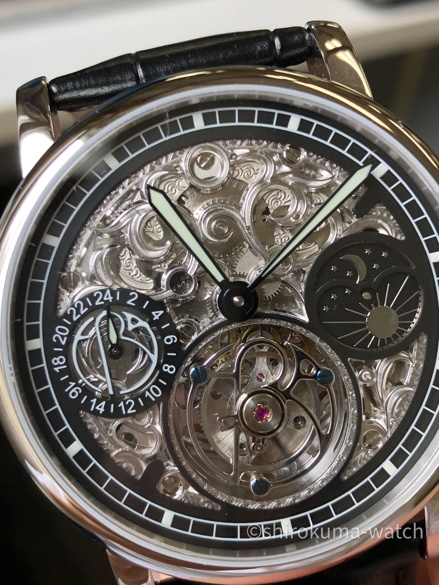 f:id:shirokuma-watch:20200913114904j:plain