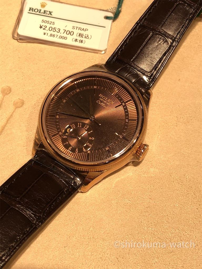 f:id:shirokuma-watch:20201013103329j:image