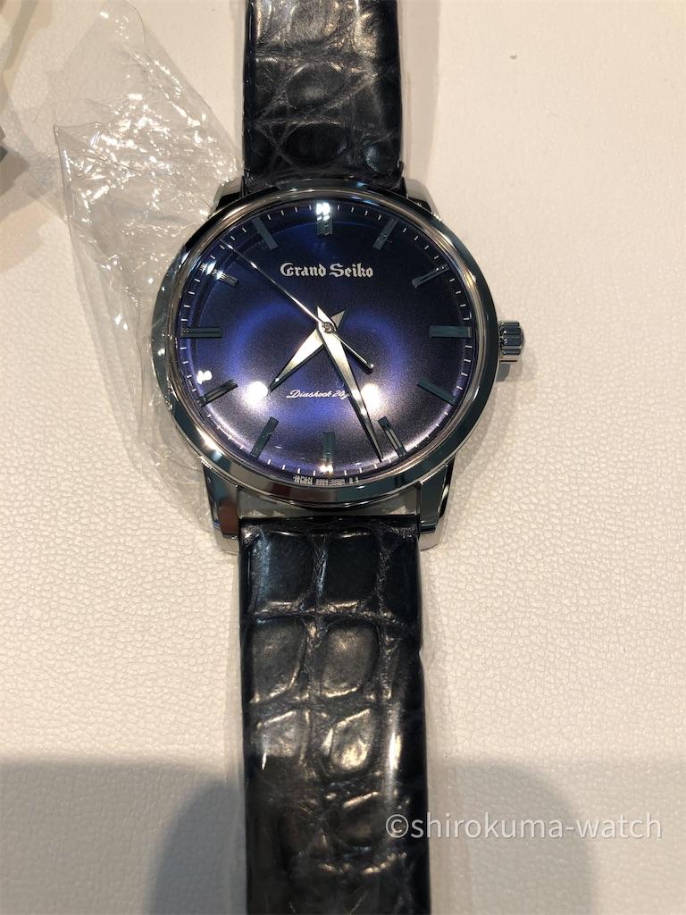 f:id:shirokuma-watch:20201104190706j:image