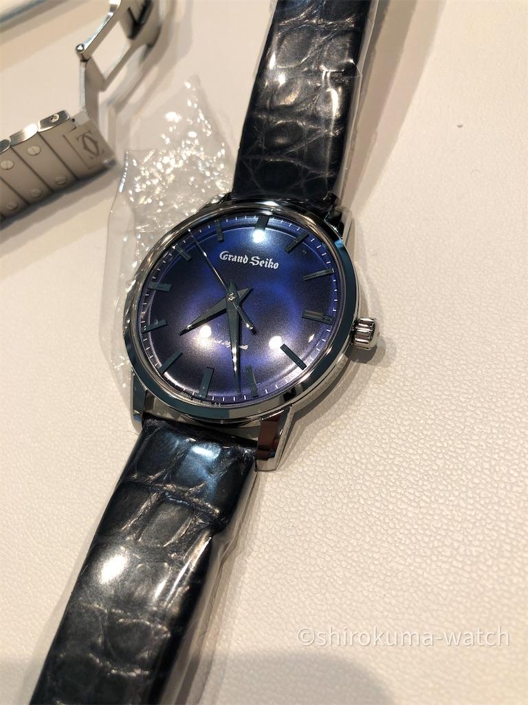 f:id:shirokuma-watch:20201104190727j:image