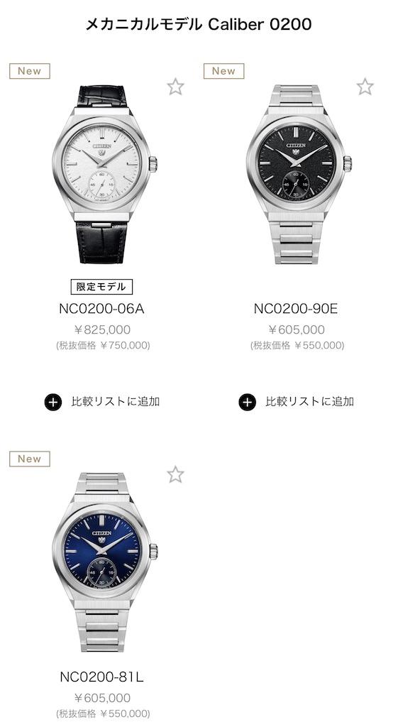f:id:shirokuma-watch:20210819163214j:image