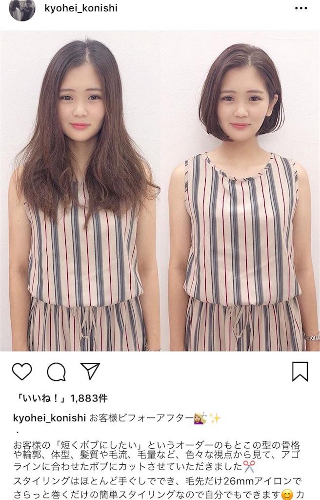 f:id:shirokuma-yu:20180827133518j:image