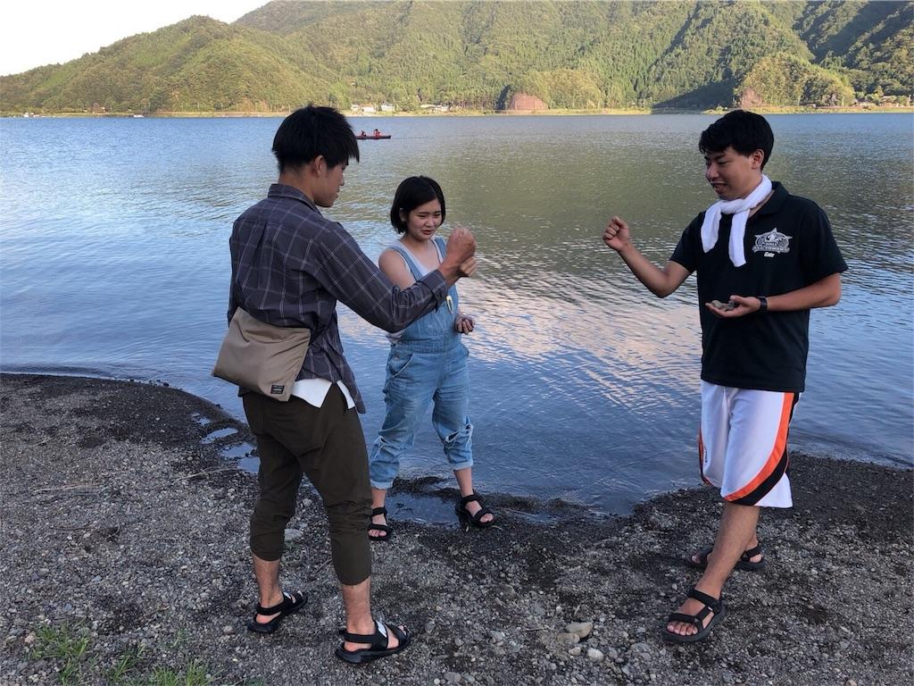 f:id:shirokuma-yu:20180828002033j:image