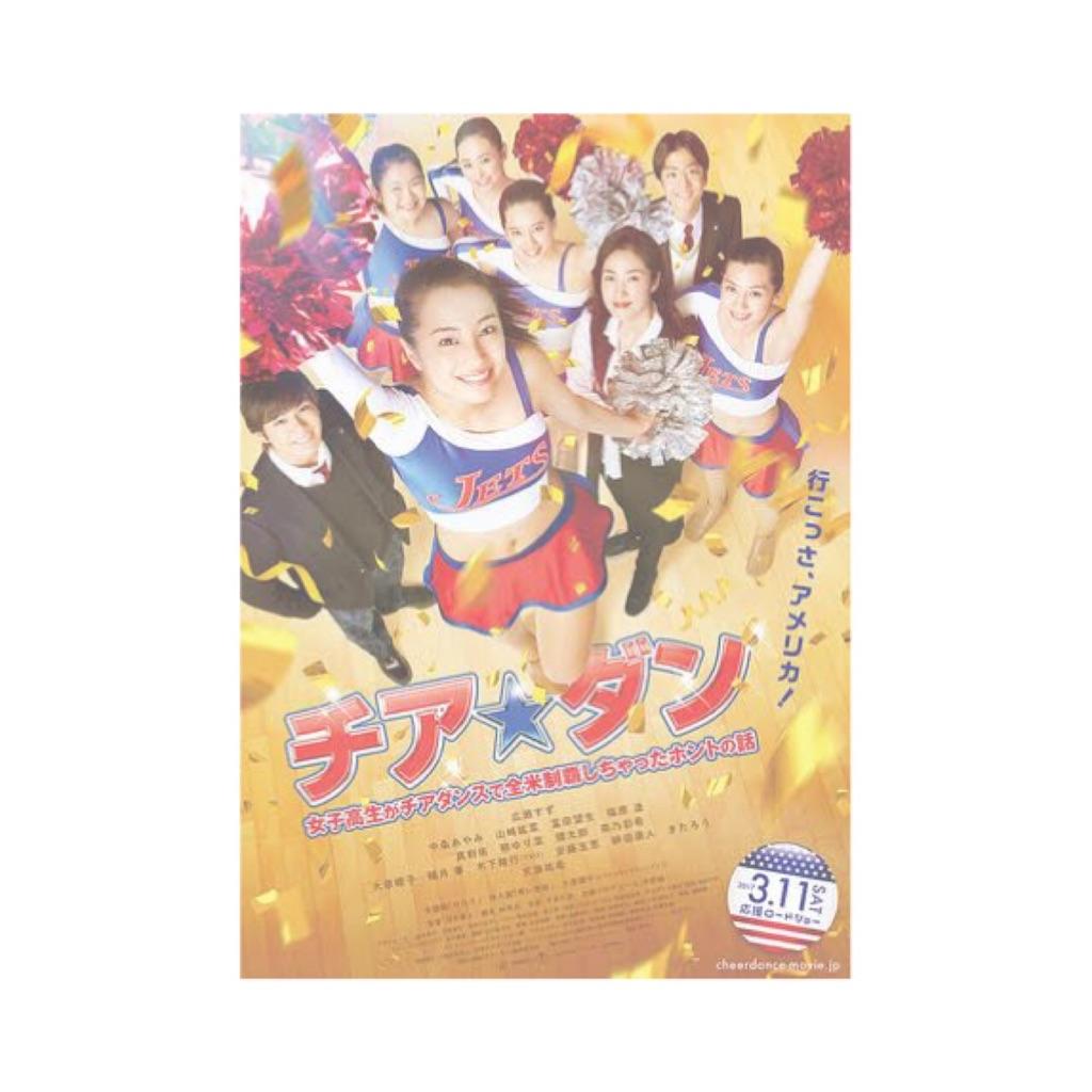 f:id:shirokuma-yu:20180830191619j:image