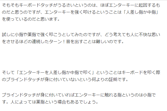 f:id:shirokuma-yu:20180913110119p:plain