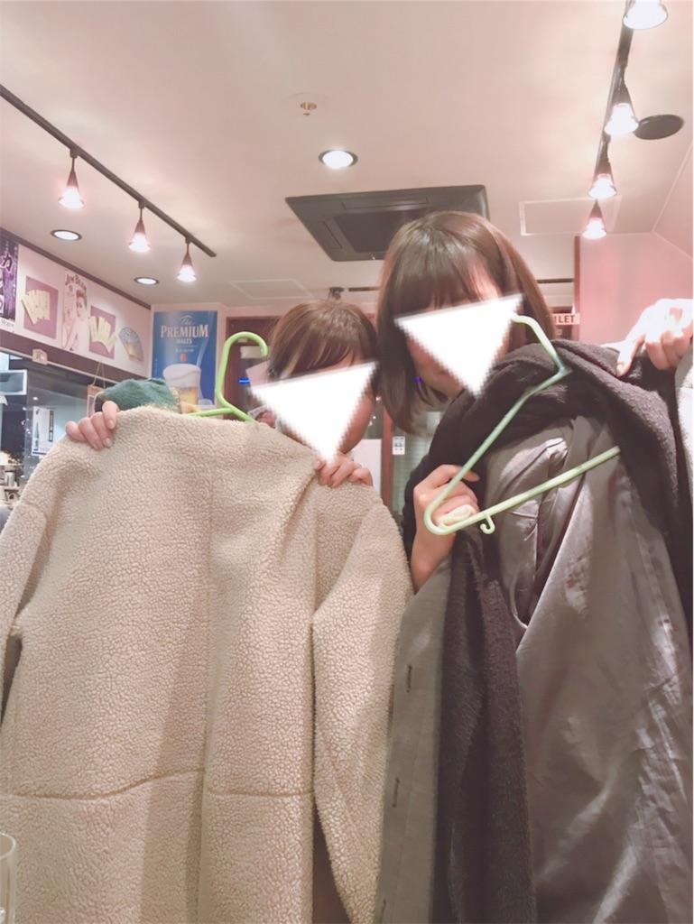f:id:shirokuma-yu:20181231010219j:image