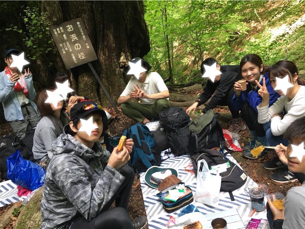 f:id:shirokuma-yu:20181231010909j:image