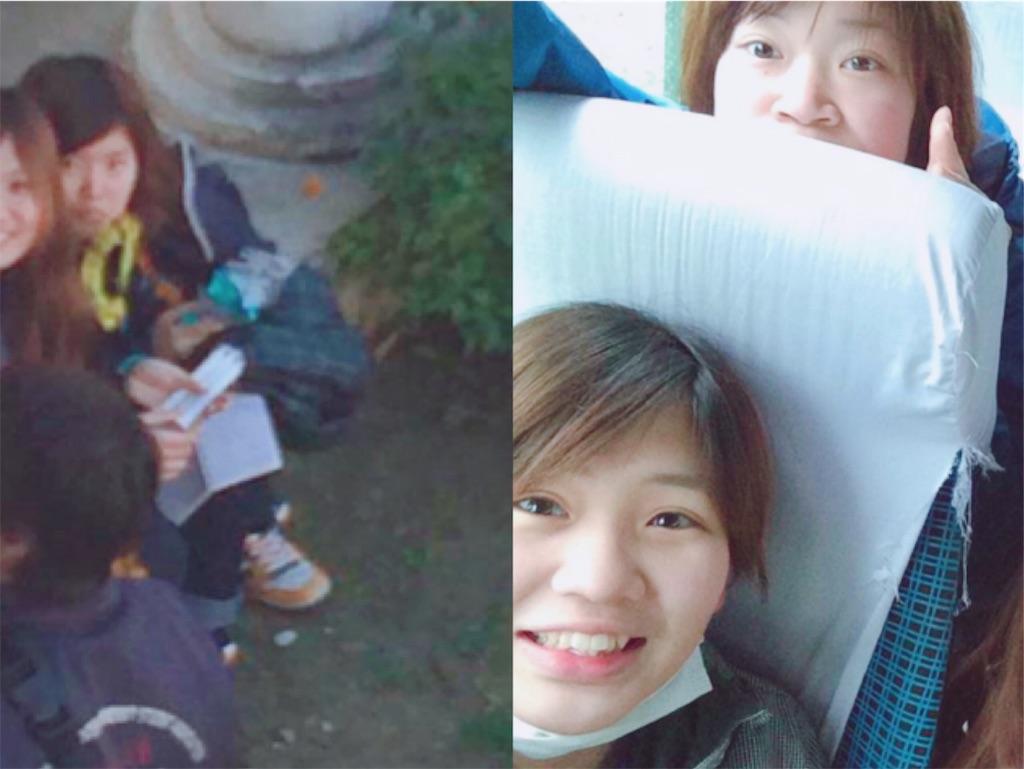 f:id:shirokuma-yu:20181231195111j:image