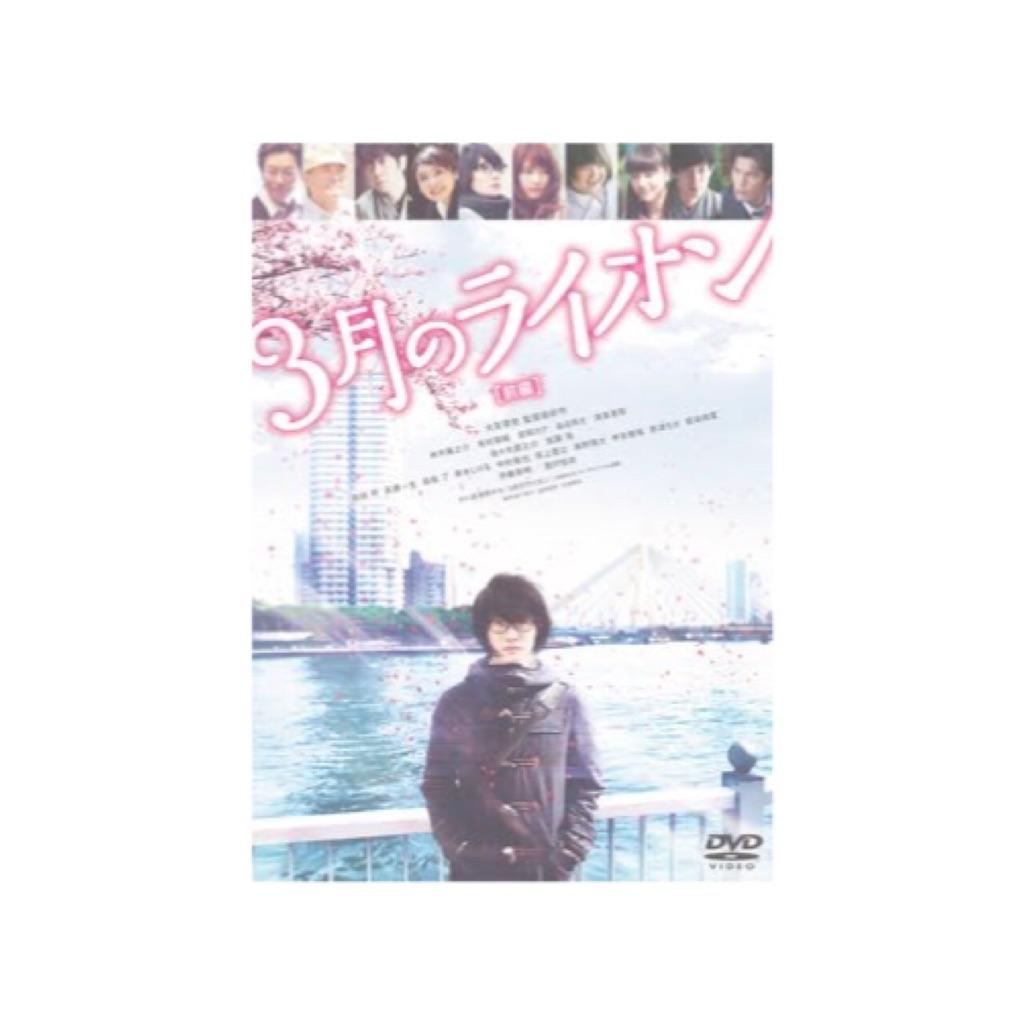 f:id:shirokuma-yu:20190114194535j:image