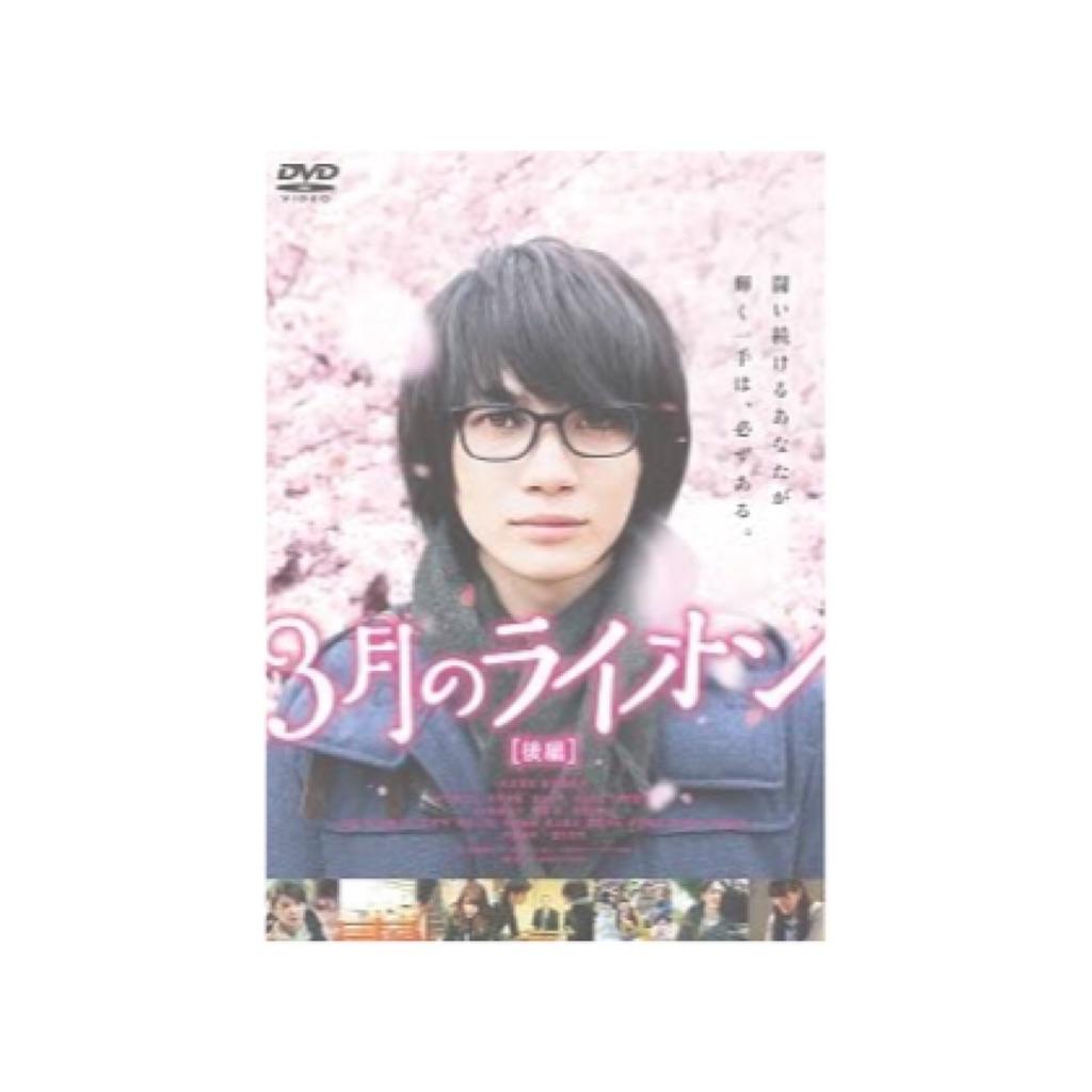 f:id:shirokuma-yu:20190114194541j:image