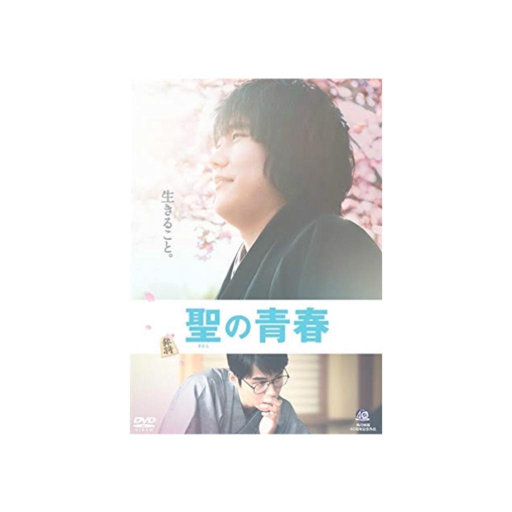 f:id:shirokuma-yu:20190114194555j:image