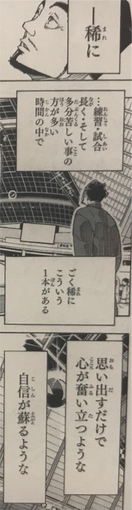 f:id:shirokuma-yu:20190315143745j:image