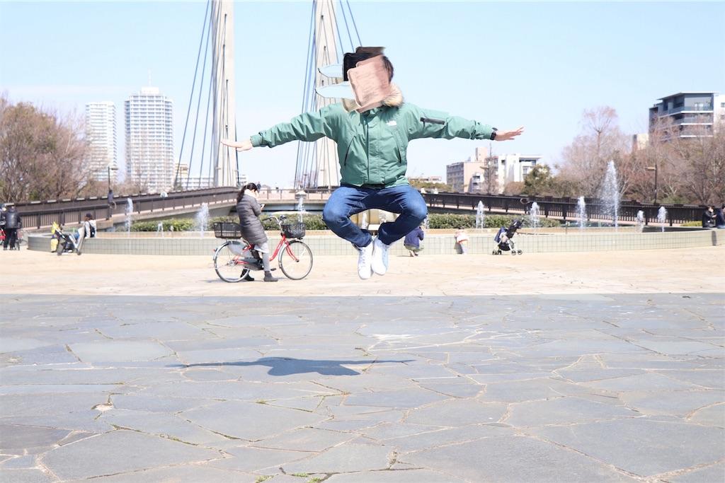 f:id:shirokuma-yu:20190318161114j:image