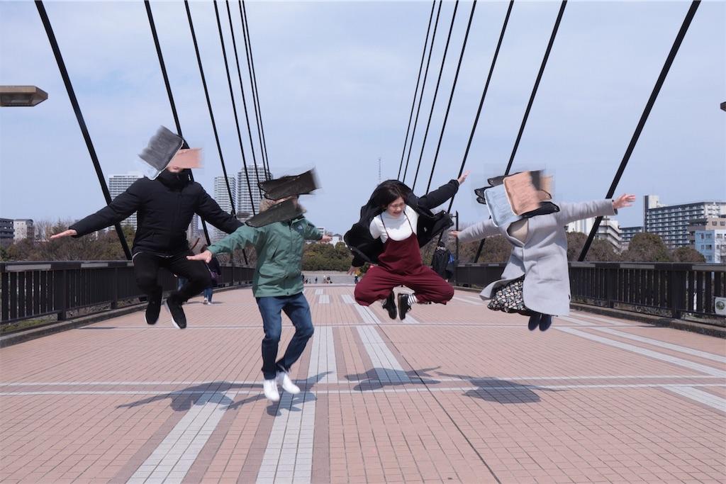 f:id:shirokuma-yu:20190318161553j:image