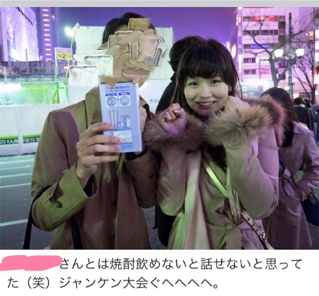 f:id:shirokuma-yu:20190408212705j:image