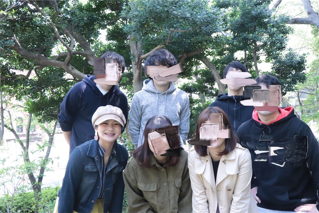 f:id:shirokuma-yu:20190422144602j:image