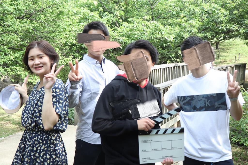 f:id:shirokuma-yu:20190520091652j:image
