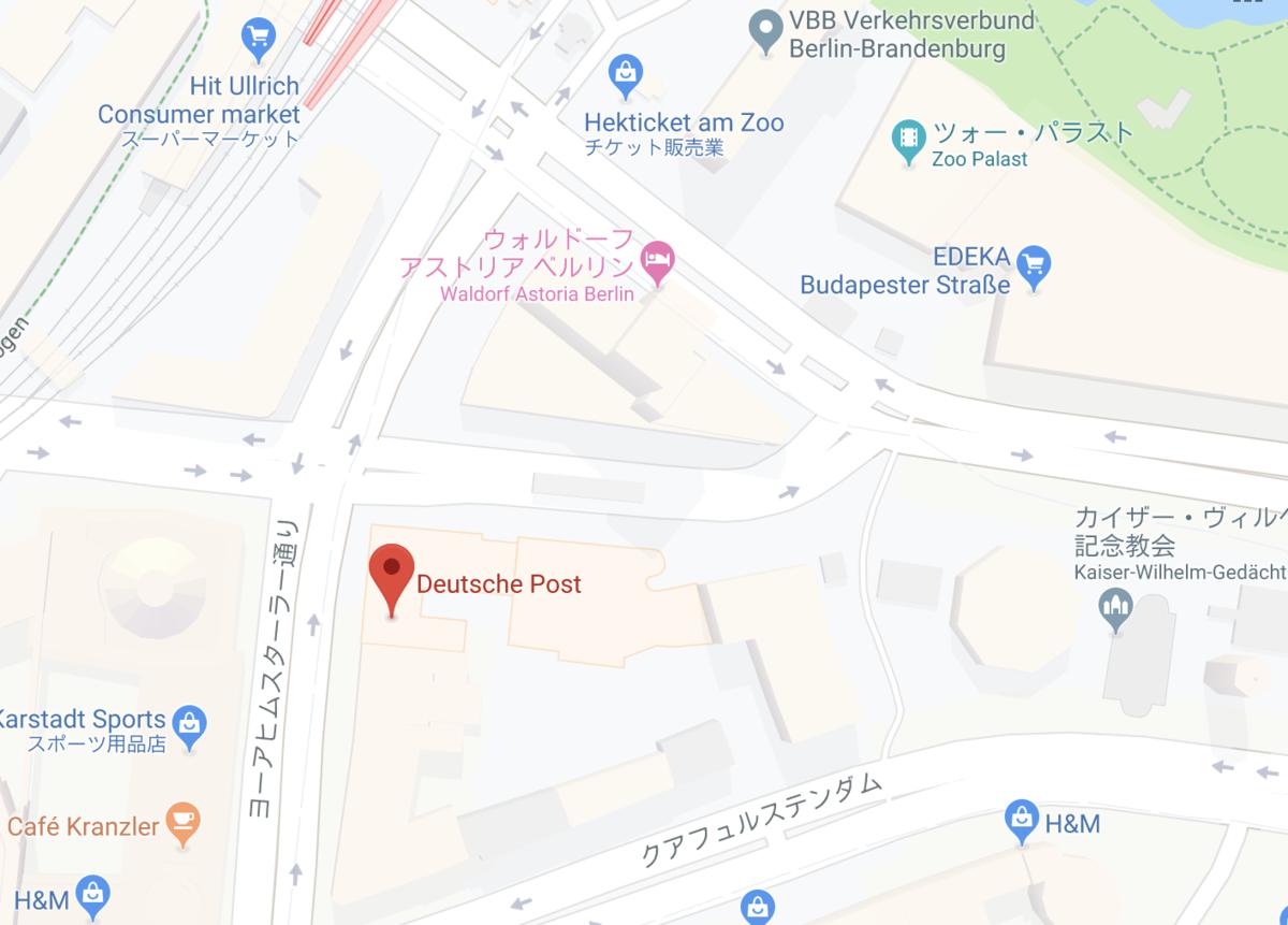 f:id:shirokuma-yu:20190627074201p:plain