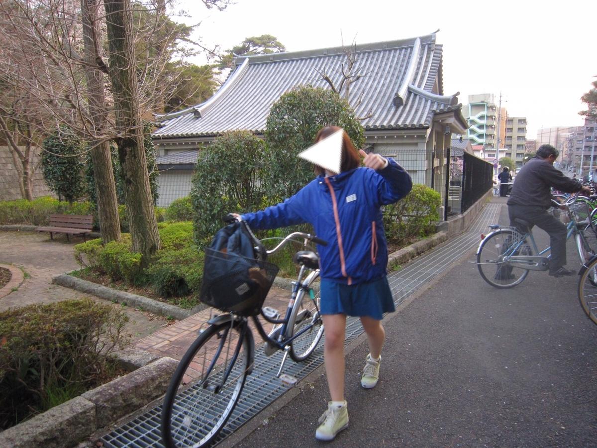 f:id:shirokuma-yu:20190828020244j:plain