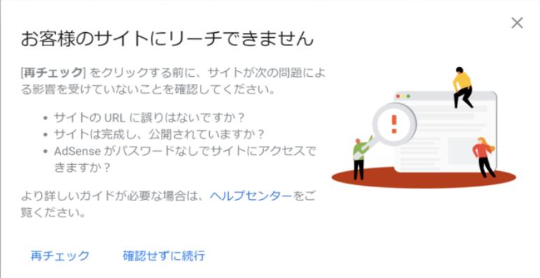 f:id:shirokuma-yu:20190920151949p:plain